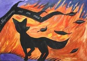 Картинки и рисунки на тему пожар в лесу004