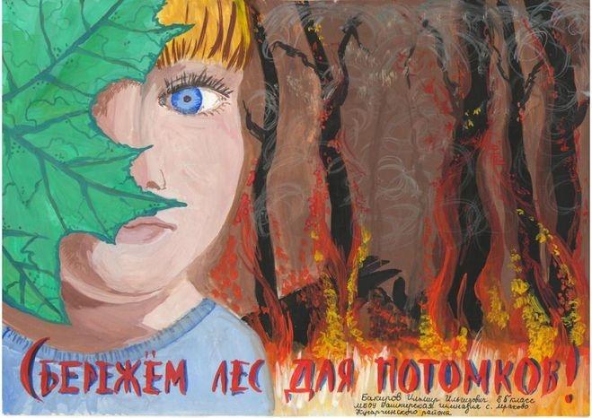 Картинки и рисунки на тему пожар в лесу008