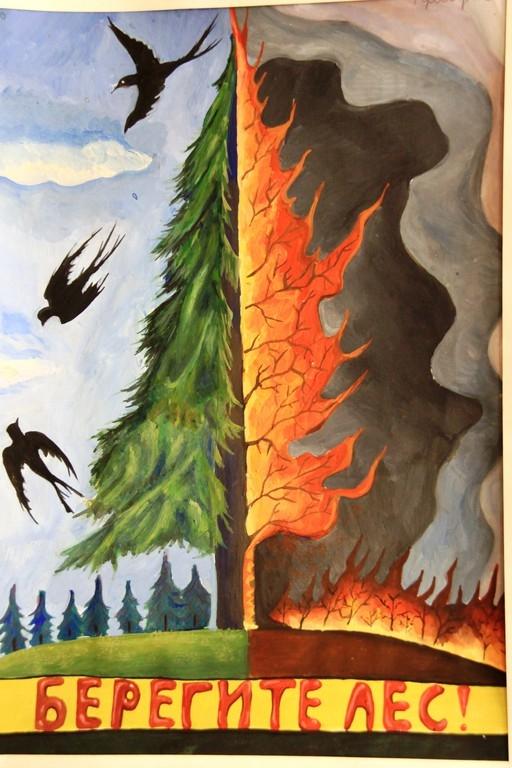 Картинки и рисунки на тему пожар в лесу009