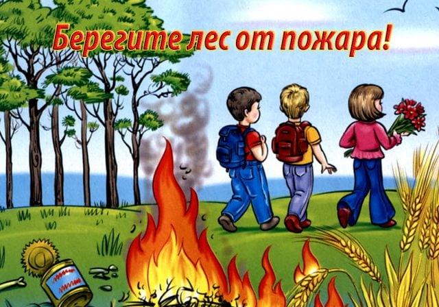 Картинки и рисунки на тему пожар в лесу012