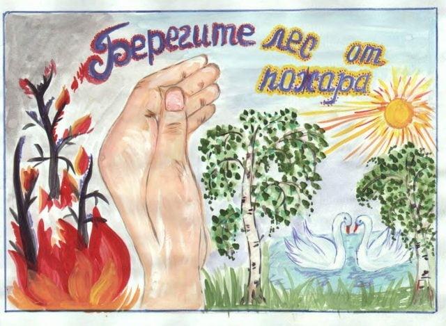 Картинки и рисунки на тему пожар в лесу013