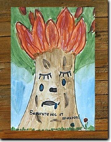 Картинки и рисунки на тему пожар в лесу023