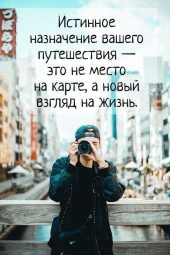Картинки мудрость жизни с надписью - 20 фото (12)