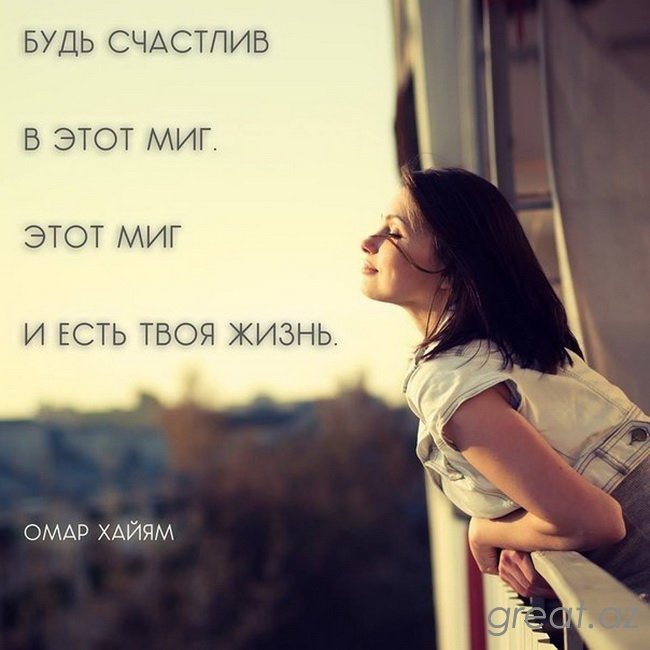 Картинки на аватарку со смыслом для девушек006