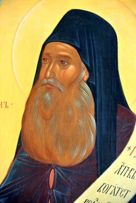 Картинки на день памяти преподобного Силуана Афонского (1)