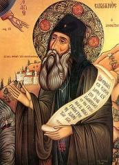 Картинки на день памяти преподобного Силуана Афонского (10)