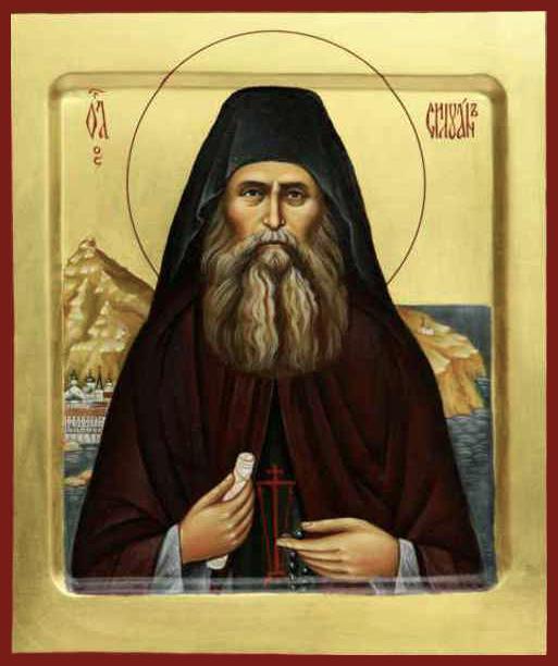 Картинки на день памяти преподобного Силуана Афонского (12)