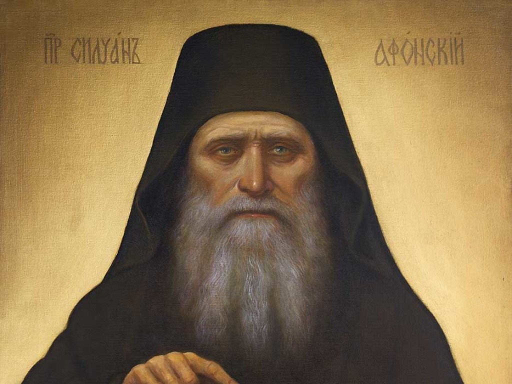 Картинки на день памяти преподобного Силуана Афонского (14)