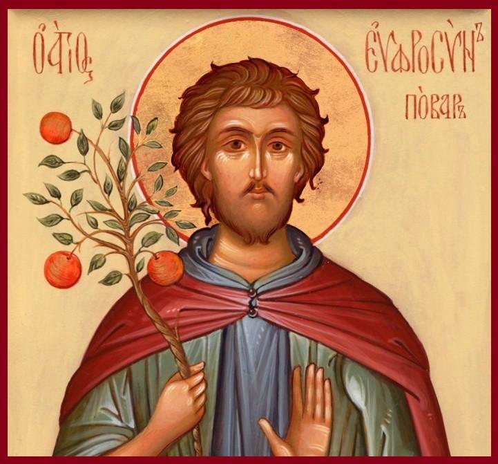 Картинки на день памяти преподобного Силуана Афонского (15)
