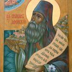 Картинки на день памяти преподобного Силуана Афонского