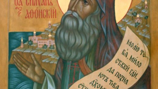 Картинки на день памяти преподобного Силуана Афонского (17)