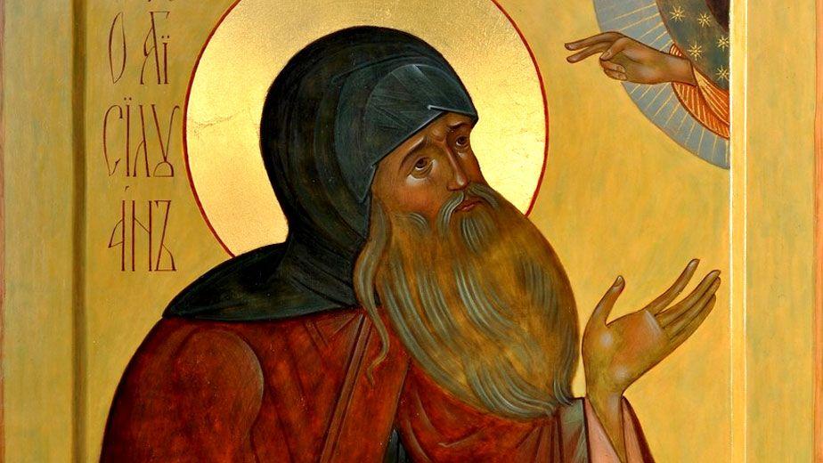 Картинки на день памяти преподобного Силуана Афонского (3)