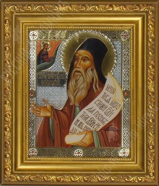 Картинки на день памяти преподобного Силуана Афонского (4)