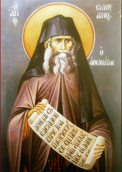 Картинки на день памяти преподобного Силуана Афонского (5)