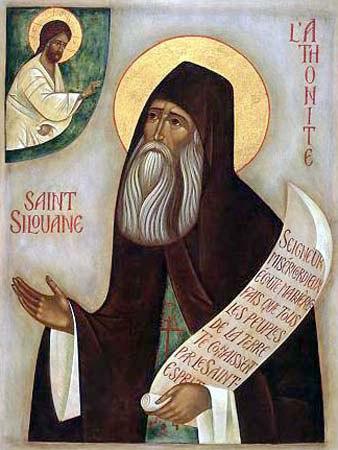 Картинки на день памяти преподобного Силуана Афонского (6)