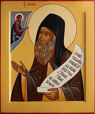 Картинки на день памяти преподобного Силуана Афонского (7)