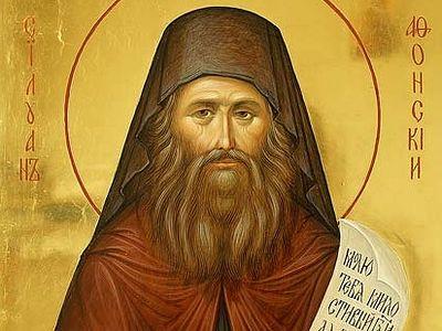 Картинки на день памяти преподобного Силуана Афонского (8)