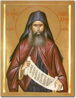 Картинки на день памяти преподобного Силуана Афонского (9)