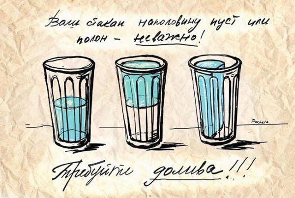 Картинки на праздник День граненого стакана - подборка (16)