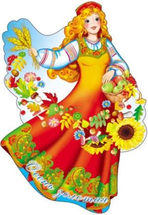Картинки на тему красавица осень - подборка (5)