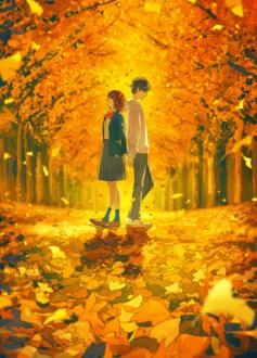 Картинки осень и любовь очень милые (14)