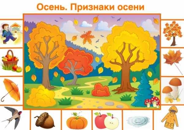 Картинки осень по месяцам для детей детского сада007