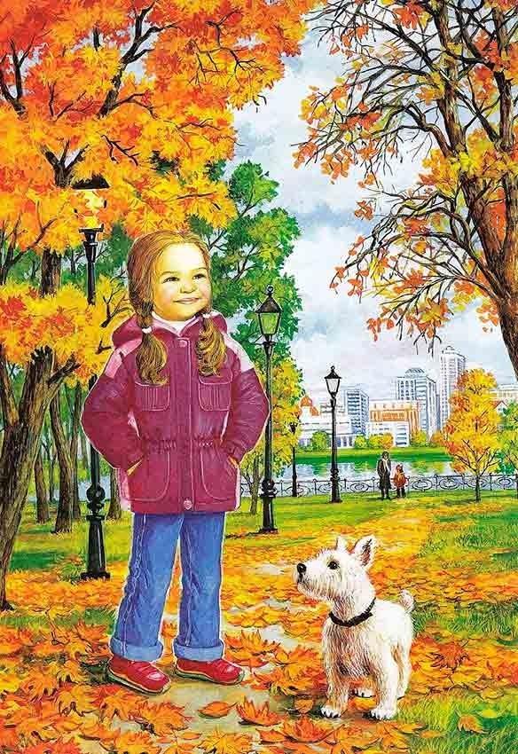 Картинки на тему золотая осень для детского сада