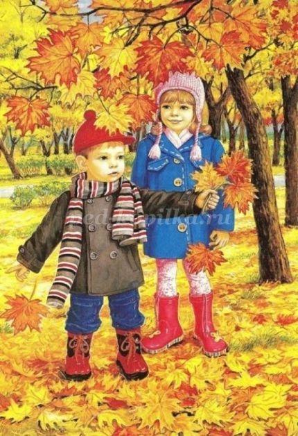 Картинки осень по месяцам для детей детского сада022