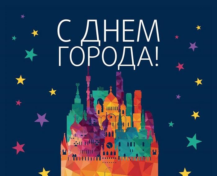 Картинки поздравления с днем города Новороссийск (14)