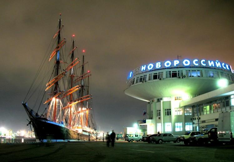 Картинки поздравления с днем города Новороссийск (2)