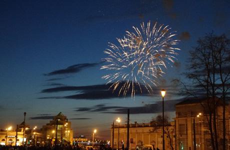 Картинки поздравления с днем города Челябинск (11)
