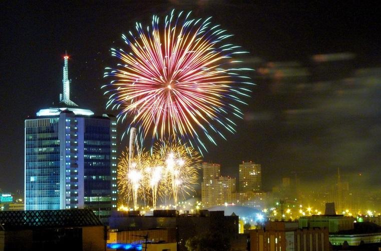 Картинки поздравления с днем города Челябинск (3)