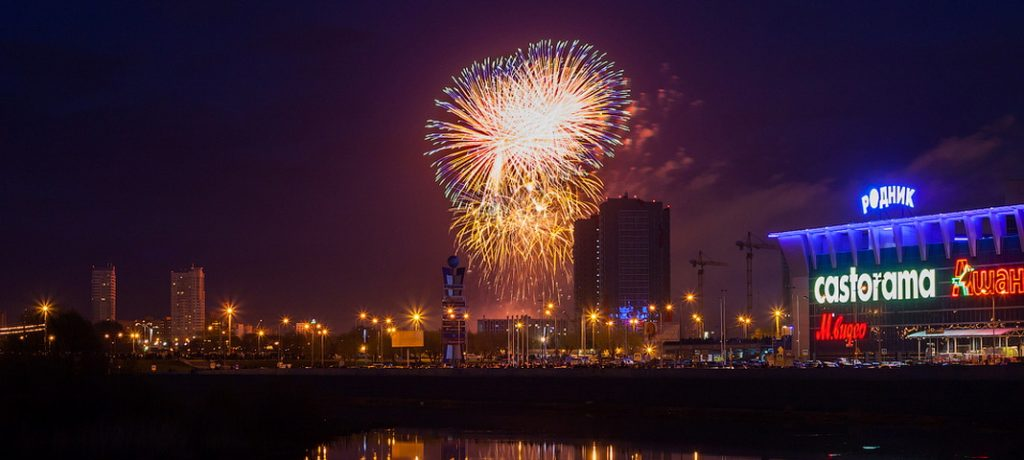 Картинки поздравления с днем города Челябинск (4)