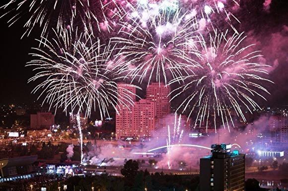 Картинки поздравления с днем города Челябинск (5)