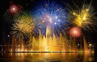 Картинки поздравления с днем города Челябинск (9)