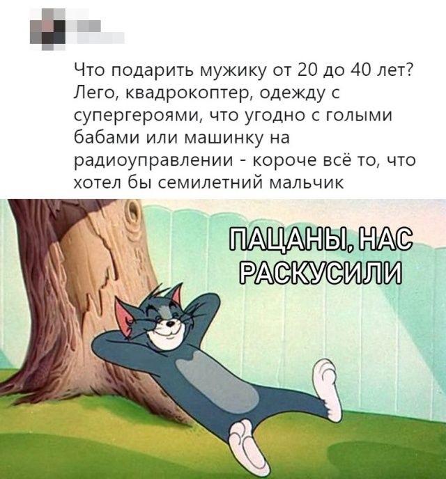 Картинки про воскресенье прикольные с юмором002