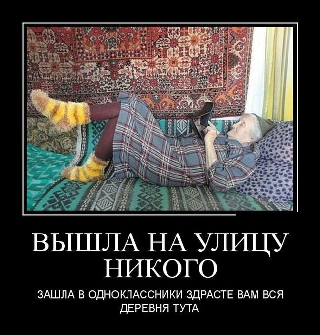 Картинки про воскресенье прикольные с юмором024