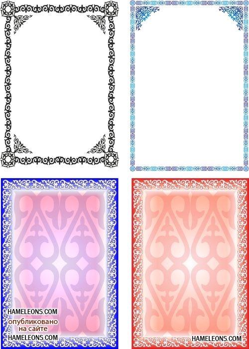 Картинки рамки для фотошопа казахский орнамент003