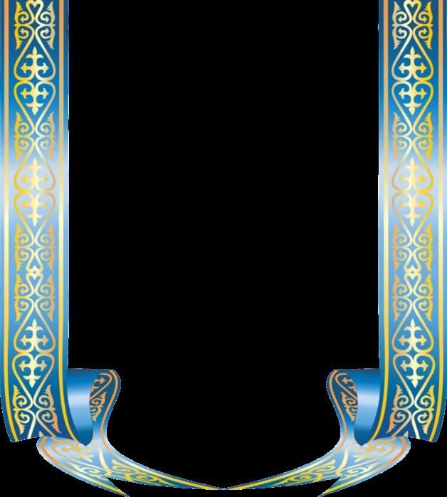 Картинки рамки для фотошопа казахский орнамент004