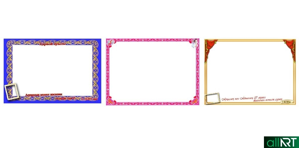 Картинки рамки для фотошопа казахский орнамент015