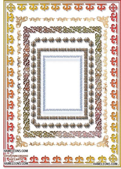Картинки рамки для фотошопа казахский орнамент021