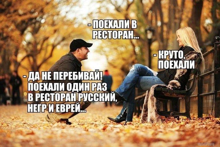 Картинки смешные до слез с надписями про осень012