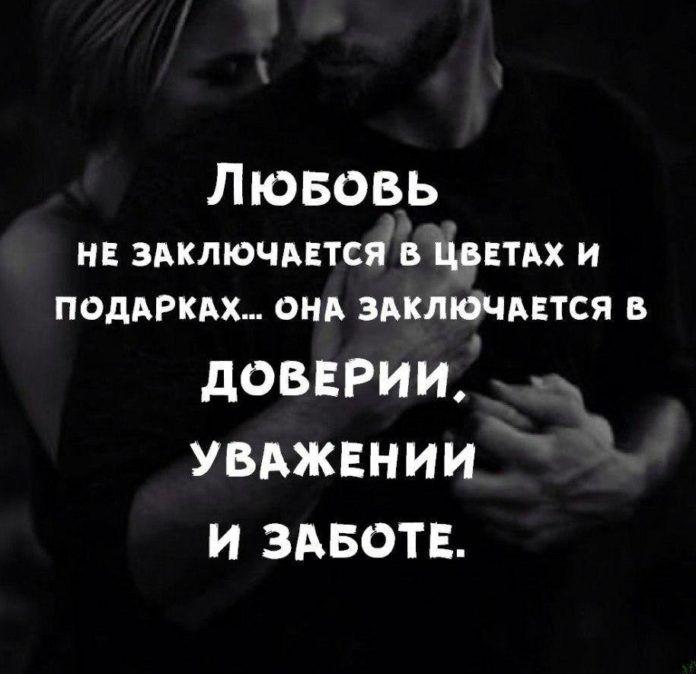 Картинки со смыслом о любви на аватарку001