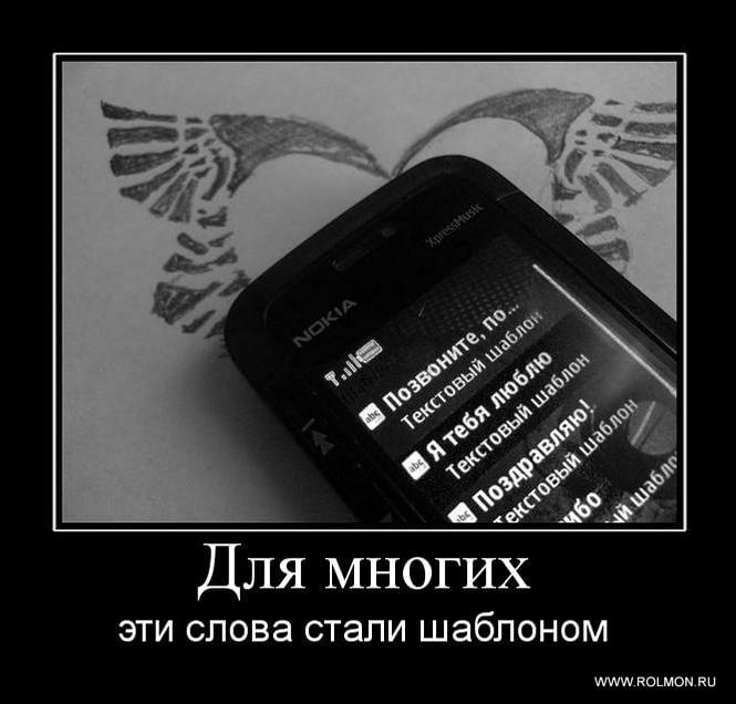 Картинки со смыслом о любви на аватарку006