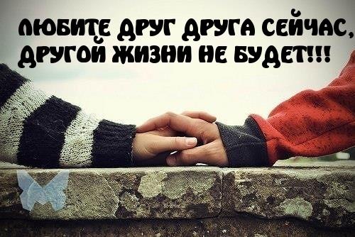 Картинки со смыслом о любви на аватарку009