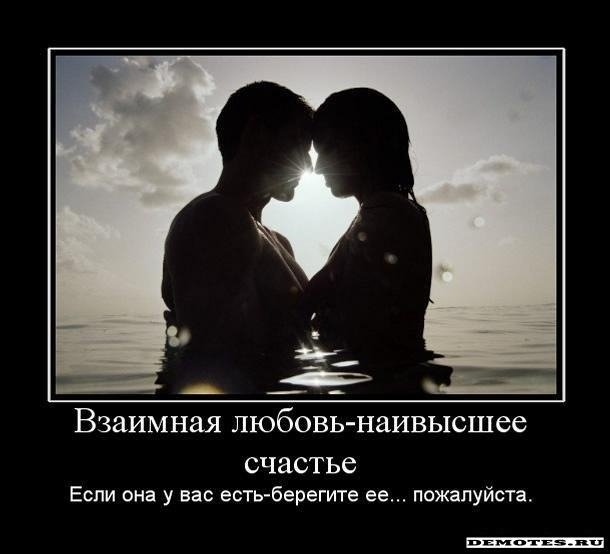 Картинки со смыслом о любви на аватарку011