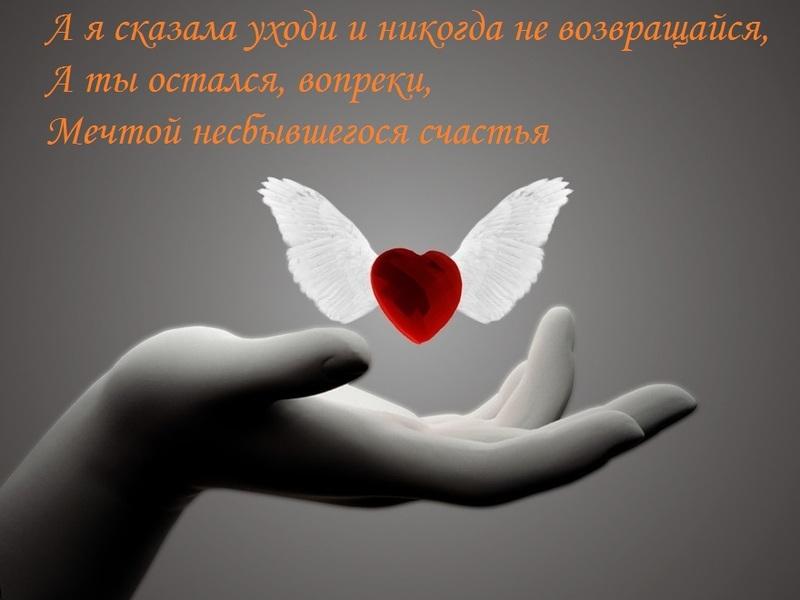 Картинки со смыслом о любви на аватарку013