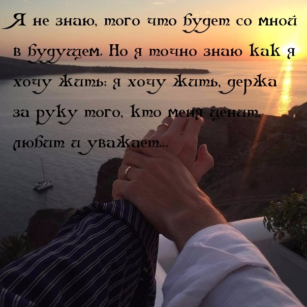 Картинки со смыслом о любви на аватарку014