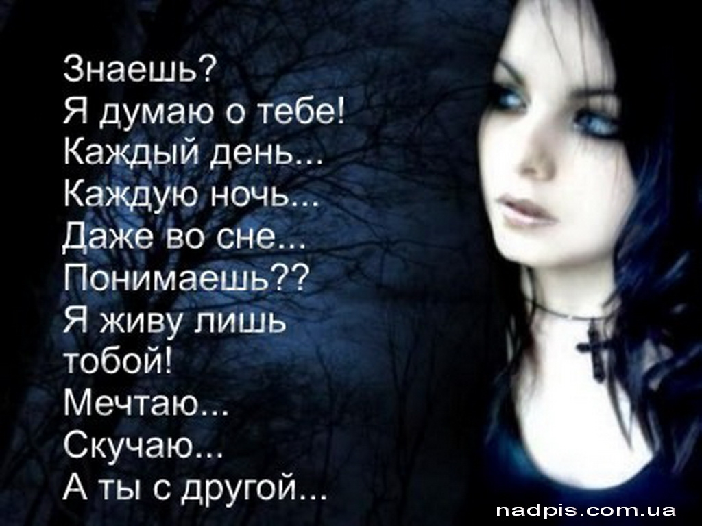 Картинки со смыслом о любви на аватарку017
