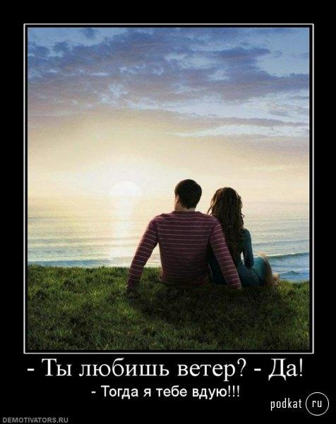 Картинки со смыслом о любви на аватарку018